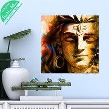 купить!  1 Шт. Господь Шива Бог Желтый HD Печатных Холст Wall Art Плакаты и Принты Постер Живопись Украшения