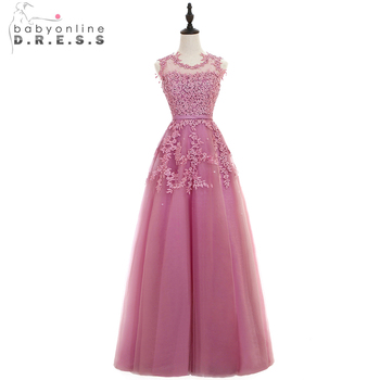 2017 Cheap Lace Embroidery Long Prom Dresses Pink Sheer Back Pearls Formal Evening Party Dresses Vestido De Festa ballkleider