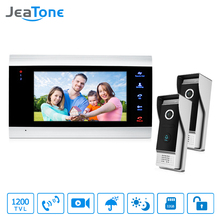 Touch Button 7″Monitor Video Intercoms Home Security System + 2*Waterproof Doorbell Cameras Multi-language menu Built-in Memory