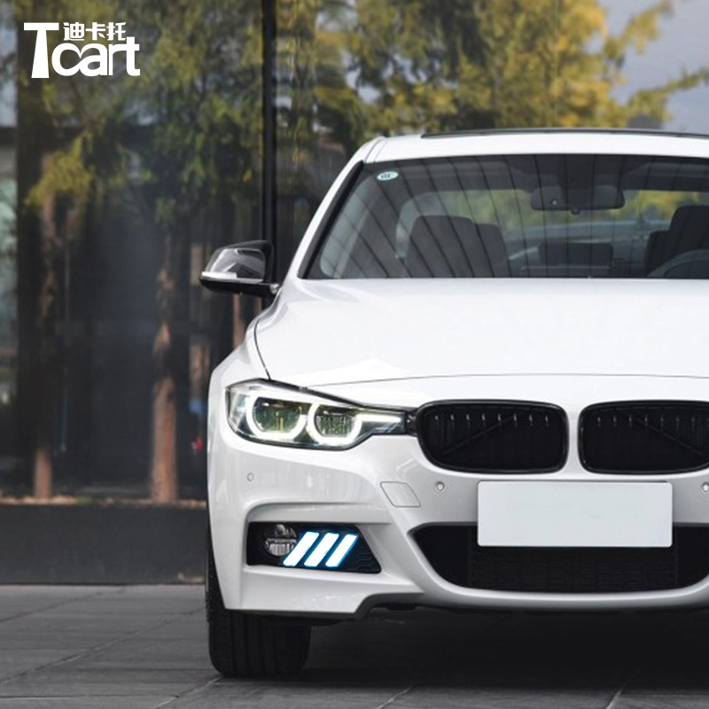 2019 Bmw 6 Series: Tcart For BMW F30 3 Series 2018 2019 Daytime Running