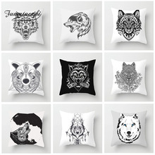 Fuwatacchi Animal Cushion Cover Wolf Head Simple Painting Pillow For Home Sofa Chair Car Decorative White Pillowcases