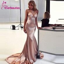 Русалка вечернее платье длинное атласное вечернее платье с v-образным вырезом платье для выпускного вечера сексуальное платье с открытой спиной Robe De Soiree Abendkleider