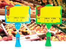 5pcs POP advertising poster price tag display frame fashion pop vegetable fruit clip holder for supermarket free shipping