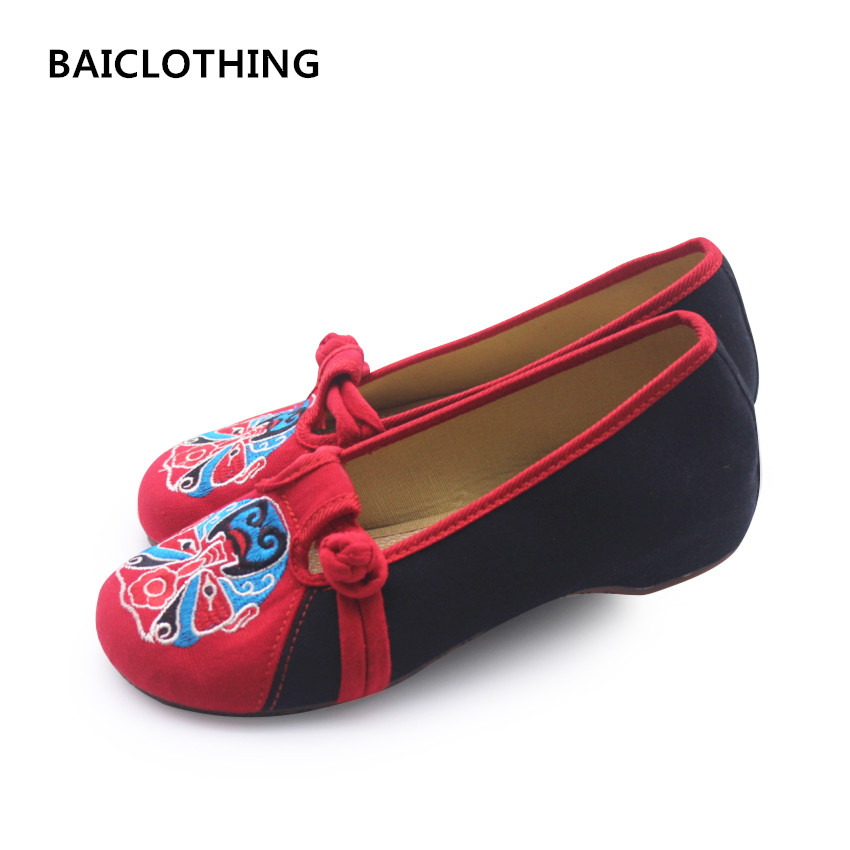 BAICLOTHING women cute retro chinese style dance shoes lady casual vintage cloth flats female floral embroider flat shoes zapato vintage embroidery women flats chinese floral canvas embroidered shoes national old beijing cloth single dance soft flats