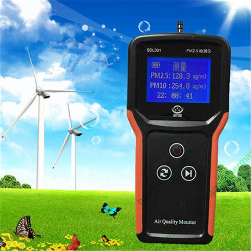Крытый монитор качества воздуха PM2.5 монитор лазерный PM2.5 детектор SDL301 газоанализатор детектор газа счетчик частиц пыли