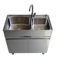 80x48cm Steel Sink Balcony Lavatory Cabinet Movable Washboard Closet Floor Sink Cabinet Bathroom Cabinet Combination
