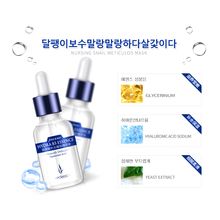 ROREC serum facial Hyaluronic Acid essence face serum Skin Care shrink pores Anti Aging Intensive Lifting Firming Anti Wrinkle