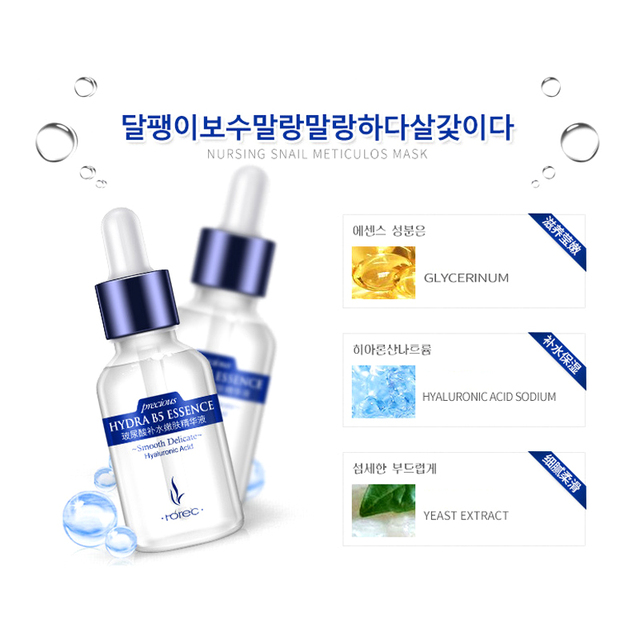 facial Hyaluronic Acid essence face serum Skin Care shrink pores Anti Aging Intensive Lifting Firming Anti Wrinkle