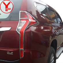 2016-2017 tail light cover For MITSUBISHI PAJERO SPORT ABS rear lamp accessories 2016 YCSUNZ