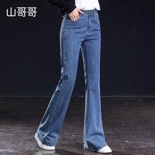 shangege_Spring Autumn 2019 New Women High Waist Loose Flare Pants Full Length Elasticity Wide Leg Jeansbest