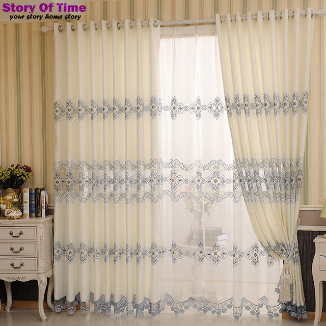 Yellow And White Bedroom Curtains: New European White Yellow Curtain And Drapery Polyester