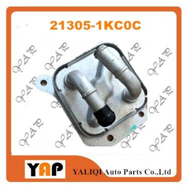 Engine Motor Mount Rear L4 1.6 1.8 L For Nissan Sentra Juke