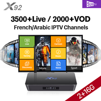 X92 2g 16G Smart Android TV STB H 265 With STB Iptv Box Europe Italia French
