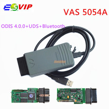 DHL free Best Quality VAS5054A Bluetooth VAS 5054A ODIS V3.0.3/4.13 Support UDS Protocol discount price without OKI ship