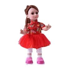 Принцесса Анна 16 »42 см интерактивные Куклы говорить танцы русскоязычные ходячая кукла подарки для девочек