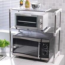 Shuang Qing Adjustable Stainless Steel Microwave Oven Shelf Detachable Rack Kitchen Tableware Shelves Home Storage Rack 7009