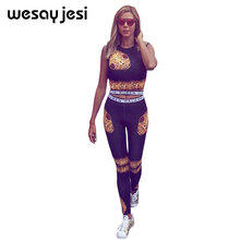 Sports suit women snake print female clothing womens 2 piece sets 2018 autumn women fashion clothes tweed suit knitted suit