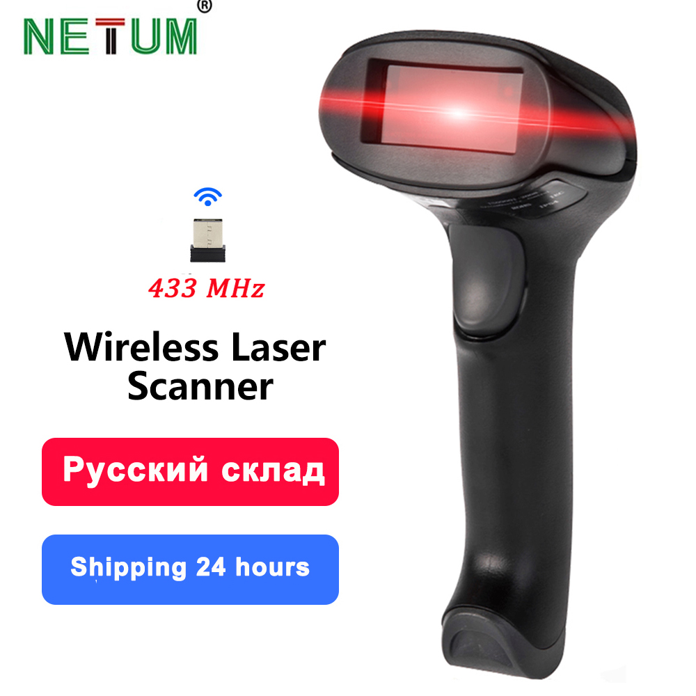 NETUM Wireless Laser Barcode Scanner High Scaned Speed Bar Code Reader Scaner For POS and Inventory(China)