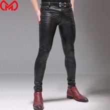 Камуфляжные панковские эластичные облегающие зауженные брюки размера плюс, тонкие брюки из искусственной кожи, джинсы, штаны для сцены, глянцевое эротическое белье, одежда для геев F