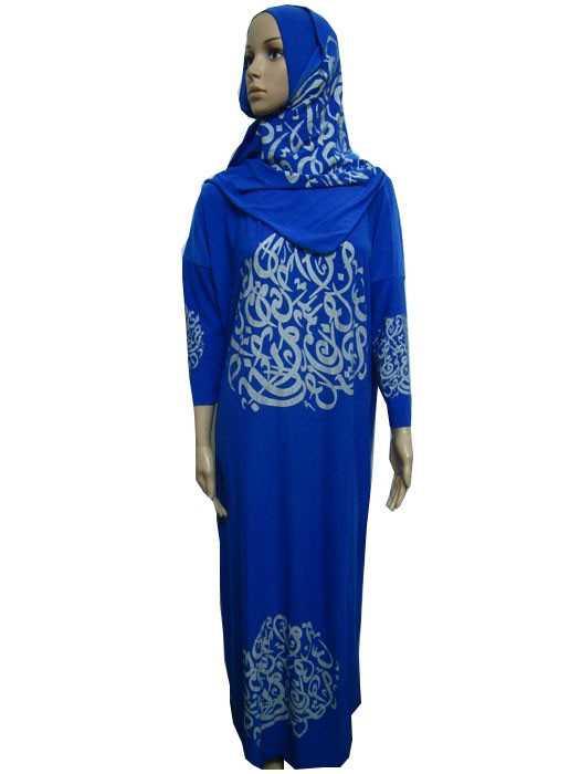 Распродажа, эластичный женский черный халат, шарф, пришить на нем арабские слова, мусульманская абайя (костюм 160 см ~ 165 см, высокая леди)