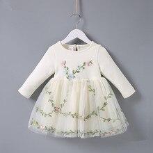 الربيع المعمودية الأميرة حفلة عيد ميلاد الزهور العشب التطريز طفل الفتيات فستان الأطفال الملابس الكرة ثوب الوردي البيج 0 2T