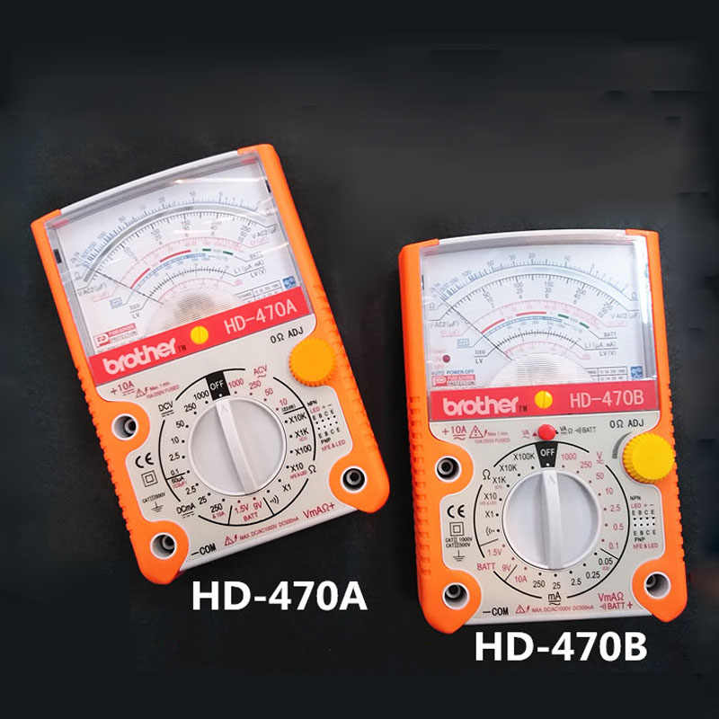 Professional-grade full-protection AC-DC pointer multimeter Resistance/current test Taiwan Brothers HD-470A  HD-470B