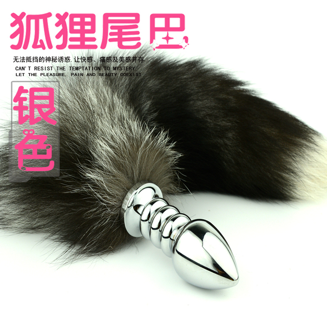 Metal Tricyclic Thread Anal Plug Silver with Black Fox Tail Enorme Anal Plug Big Beads