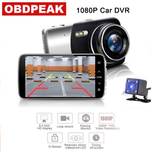 4.0 Inch Screen Car Camera Dual Lens 170 Wide Angle Vehicle Video Recorder FHD 1080P Night Vision Dash Cam Built-in G Sensor