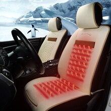 Asiento de coche de invierno cojín de calefacción eléctrica, asiento de coche, cisne cabello, individual y dos cojín del asiento cojín de calefacción