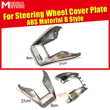 W292 Automotive interior Steering Wheel Low Cover Plate ABS material Silver B-Style Fits For GLE-Class