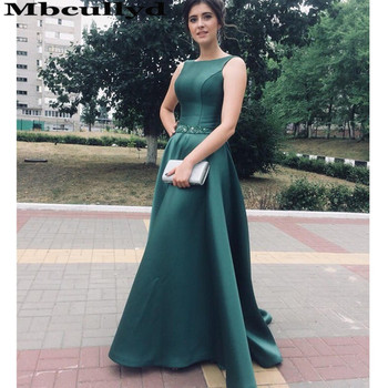Mbcullyd Vestidos De Gala Sexy Backless Long A-line Green Prom Dresses 2020 Shining Beading Sequined Belt Evening Party Gowns