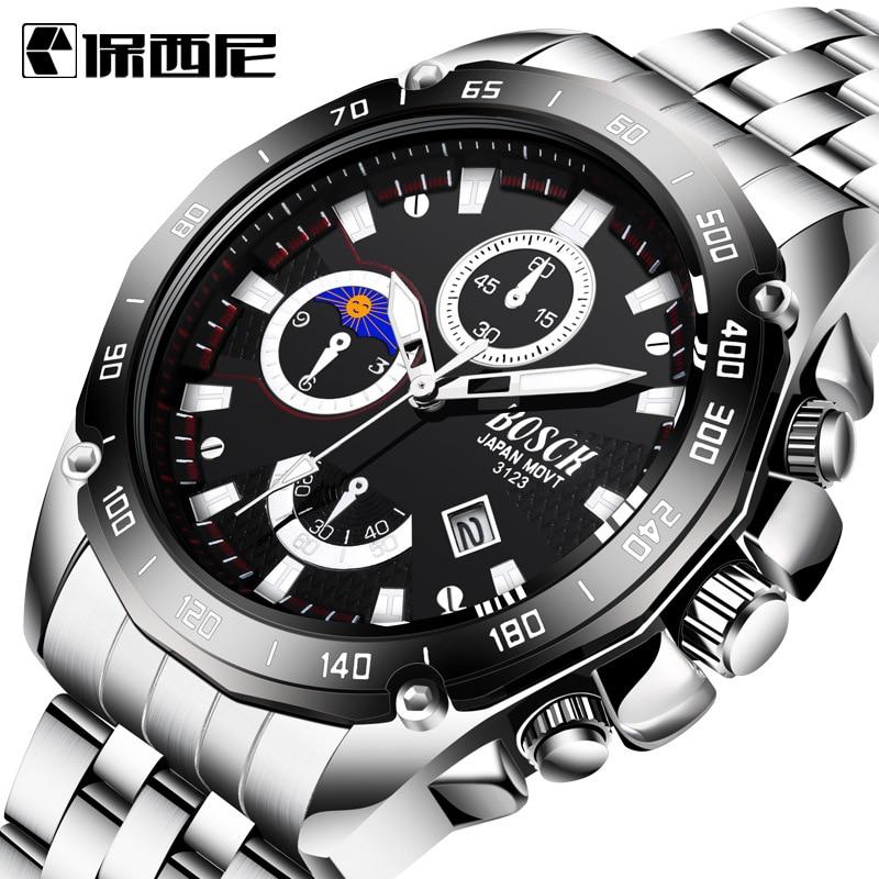 BOSCK - 3123, luxurious leisure men's watch, high-end quartz watches, calendar waterproof fashion watches, business brand watch