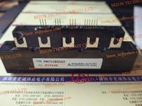 PM75CBS060       -