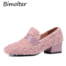 Bimolter New Women Pumps Fur Warm Autumn Natural Lamb hair Party Shoes Woman Thick Heels Round Toe Comfort Casual NC014