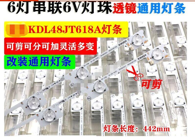 20 Pieces/lot Original New LED Backlight Bar Strip For KONKA KDL48JT618A KDL48JT618U 35018539 35018540 6 LEDS(6V) 442mm