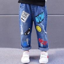 Boys Jeans For Kids Pants Causal Elastic Waist Children Denim Trousers Boy Clothing Cowboy Spring Autumn Pencil Jeans For Girls