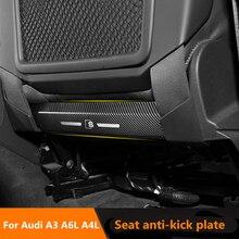 Carbon fiber black Anti-scratch pad For Audi Q2L A6L A4L Rear Seat anti-kick plate anti-scratch  stainless steel trim 2pcs