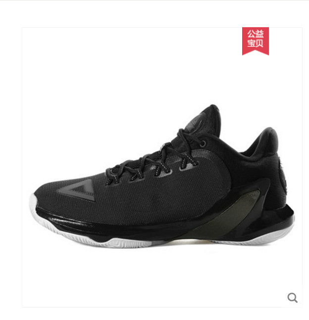 Peak basketball shoes male Parker five generations 2018 summer new indoor and outdoor basketball boots competition shoes E73323APeak basketball shoes male Parker five generations 2018 summer new indoor and outdoor basketball boots competition shoes E73323A