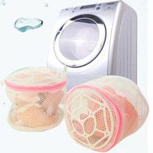 2019 New Lingerie Washing Home Use Mesh Clothing Underwear Organizer Washing Bag Useful Mesh Net Bra Wash Bag Zipper Laundry Bag