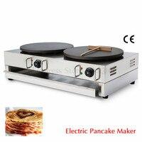 Double Pans Electric Crepe Machine Pancake Maker Jianbing Pancake Okonomiya Snack Restaurant Kitchen Cooking Device 220V / 110V