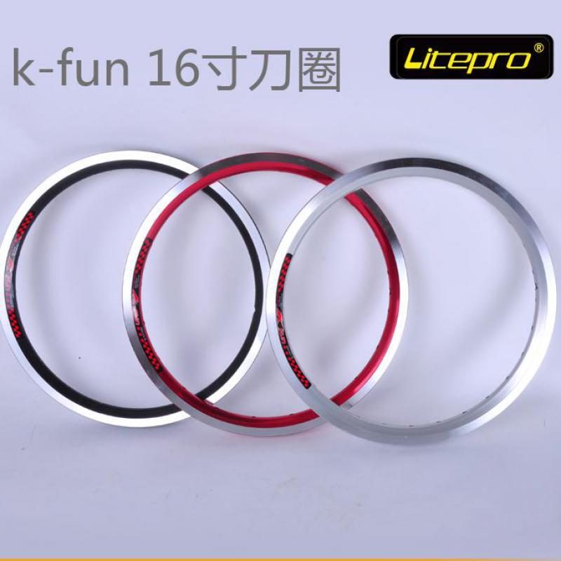 Litepro k-fun 16 inch Folding Bike Rims 305 BMX Bicycle wheel rims 20H 28H <font><b>20</b></font> 28 Holes