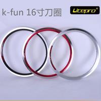 Litepro k fun 16 inch Folding Bike Rims 305 BMX Bicycle wheel rims 20H 28H 20 28 Holes