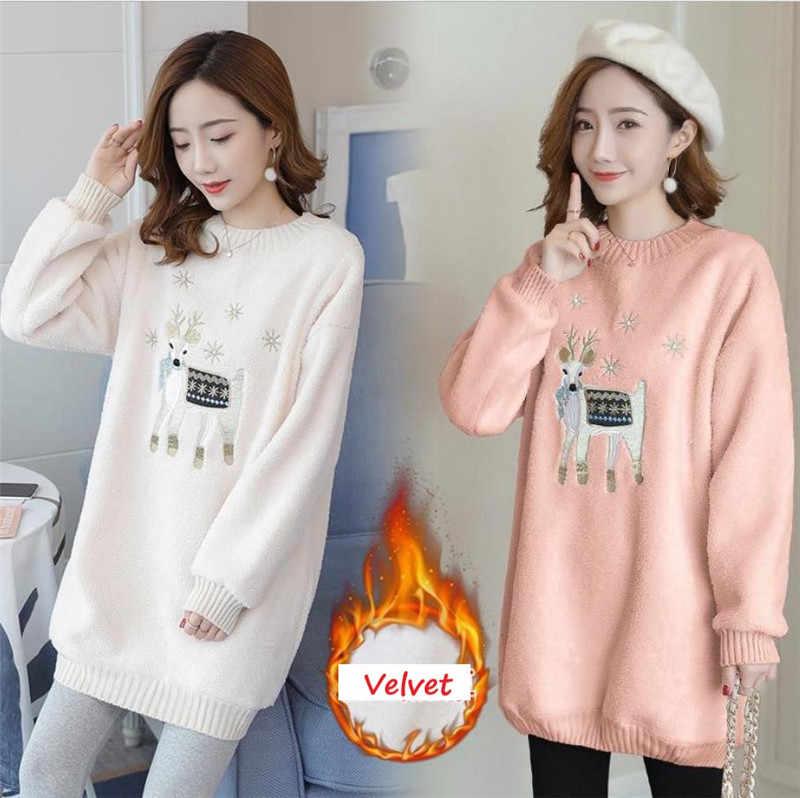 Новый зимний свитер для беременных, Одежда для беременных, топы для беременных и кормящих женщин, свитер с капюшоном, топы для беременных