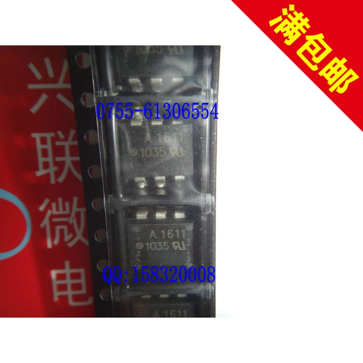 A1611 SOP6 The photoelectric coupler patch new original spot to ensure quality--XLWD2