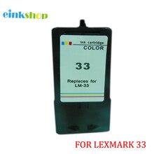 einkshop For Lexmark 33 Ink Cartridges X3350 X5250 X5260 X5450 X5470  Z818 X7170 X8350 P4350 P6350 P915 Z810 Z815 Z816