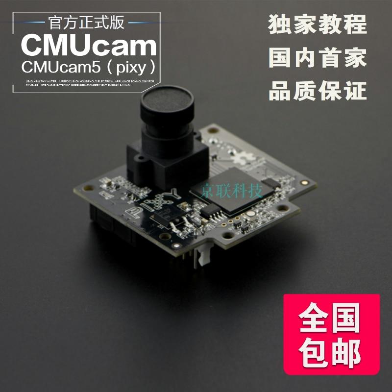 Cmucam5 (pixy) Special Image Vision Sensor STM32 ebsd image