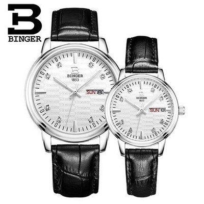 ФОТО Brand Binger Lover's watch Quartz watches men watches crystal Top Brand Luxury Design vintage relogio masculino Genuine Gift
