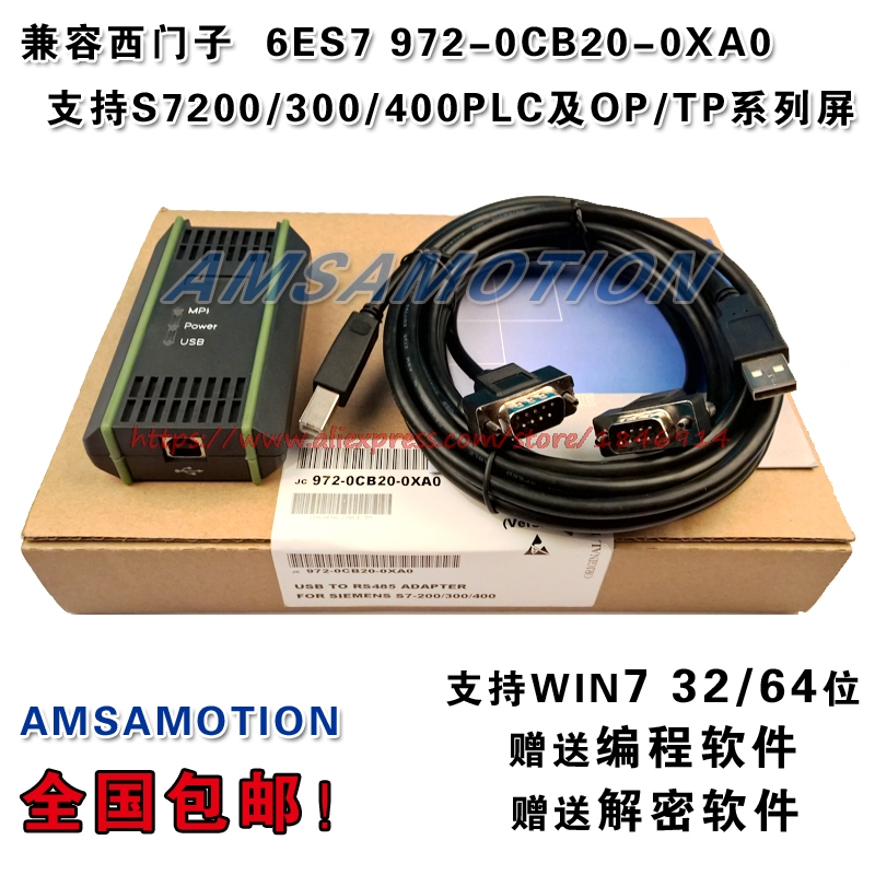 Free Shipping S7 300PLC Programming Cable 6ES7972 0CB20 0XA0 USB MPI Download Cable