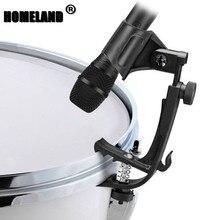 Аксессуары для барабана, регулируемые зажимы для микрофона на обод барабана, Противоударное Крепление, зажим, подставка, держатель, инструмент, Прямая поставка