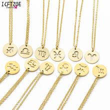 Female Elegant Star Zodiac Sign 12 Constellation Necklaces Pendants Charm Gold Chain Choker Women Jewelry Accessories